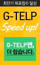 G-TELP