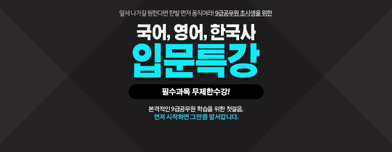 All-in-One 심화이로